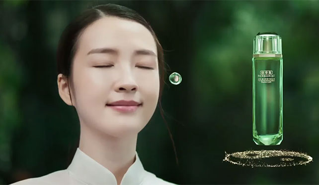 Herborist - Tai Chi